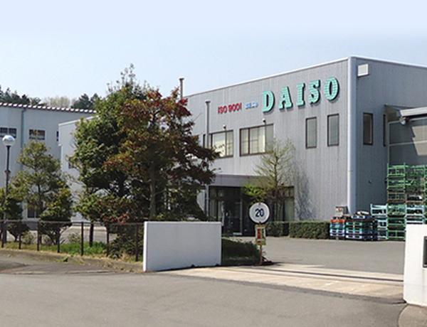 ダイソウ工業株式会社